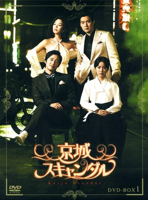 【中古】1.京城スキャンダル BOX 【DVD】/カン・ジファン