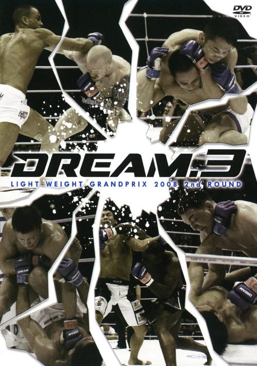 【中古】3.DREAM.ライト級グランプリ2008 2nd ROUND 【DVD】/山崎剛