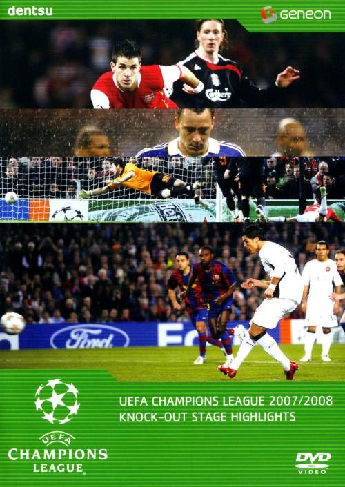 【中古】UEFAチャンピオンズリーグ2007/2008 ノックアウトステージ… 【DVD】