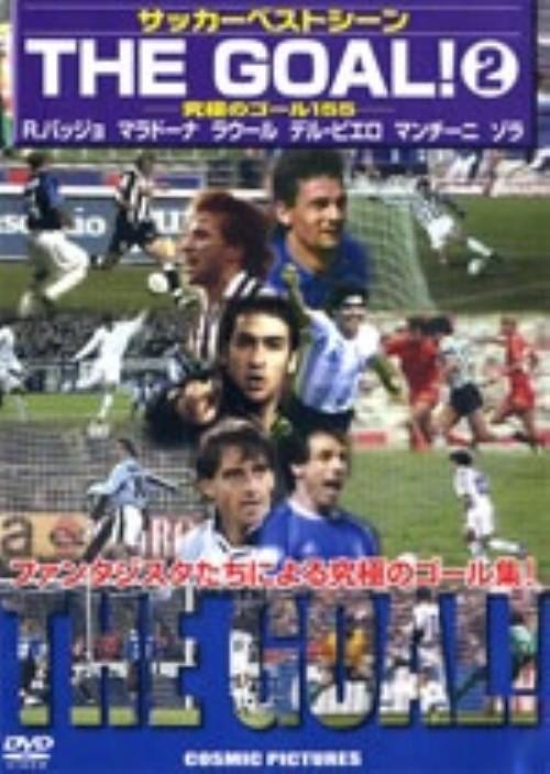 【中古】2.THE GOAL 【DVD】/バッジョ