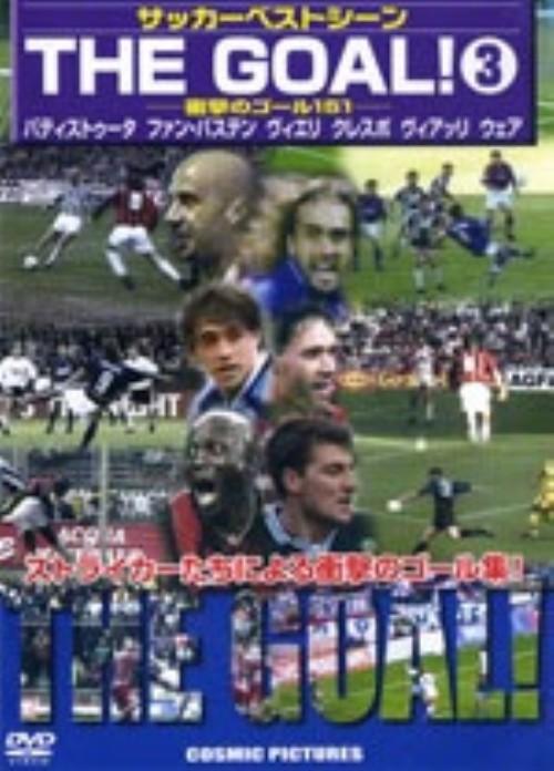 【中古】3.THE GOAL 【DVD】/バティストゥータ