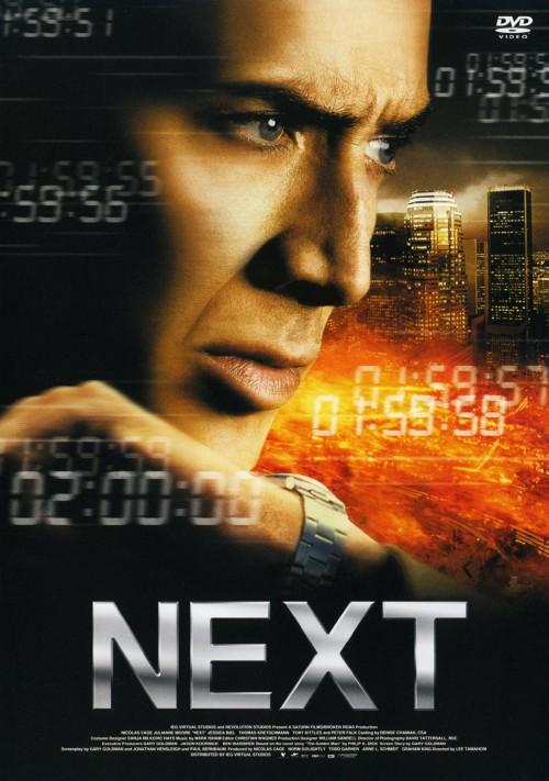 【中古】NEXT ネクスト コレクターズ・ED 【DVD】/ニコラス・ケイジ
