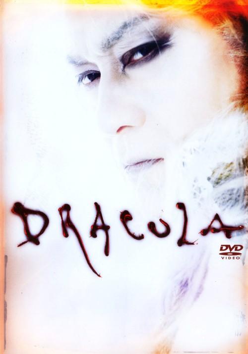【中古】DRACULA ドラキュラ伝説 【DVD】/松平健