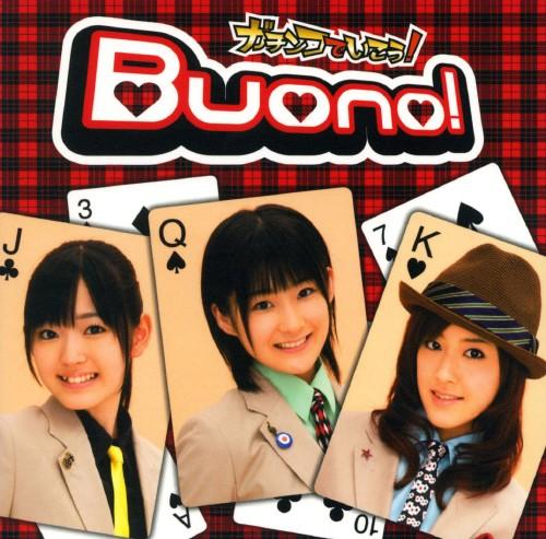 【中古】Buono!/ガチンコでいこう! 【DVD】/Buono!