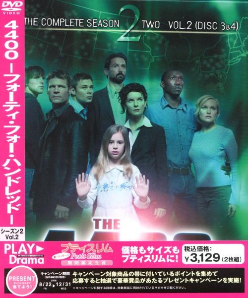 【中古】期限)2.THE 4400 2nd プティスリム 【DVD】/ジョエル・グレッチ