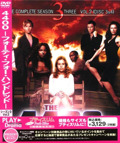 【中古】期限)2.THE 4400 3rd プティスリム (完) 【DVD】/ジョエル・グレッチ
