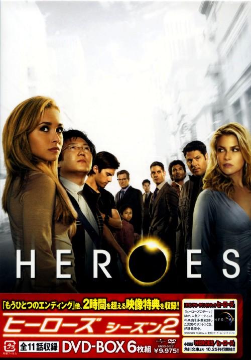 【中古】HEROES/ヒーローズ 2nd BOX 【DVD】/マイロ・ヴィンティミリア