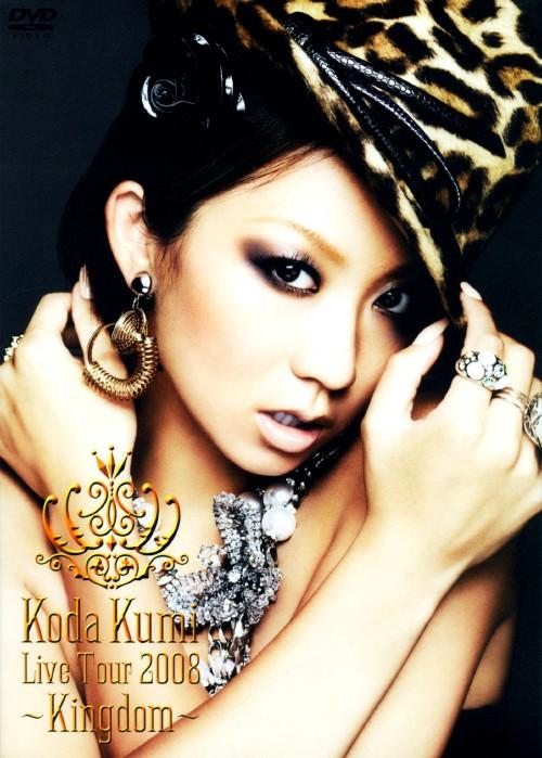 【中古】KODA KUMI LIVE TOUR 2008 Kingdom 【DVD】/倖田來未