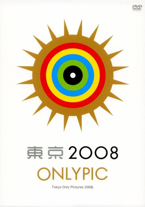 【中古】期限)東京オンリーピック 金メダルBOX 【DVD】/中川翔子