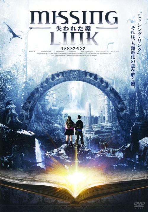 【中古】MISSING LINK 失われた環 ミッシング・リンク 【DVD】/ニック・ヴァン・バイテン