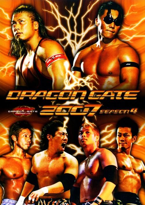 【中古】4.DRAGON GATE 2007 【DVD】/新井健一郎