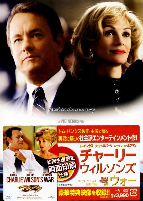 【中古】チャーリー・ウィルソンズ・ウォー 【DVD】/トム・ハンクス