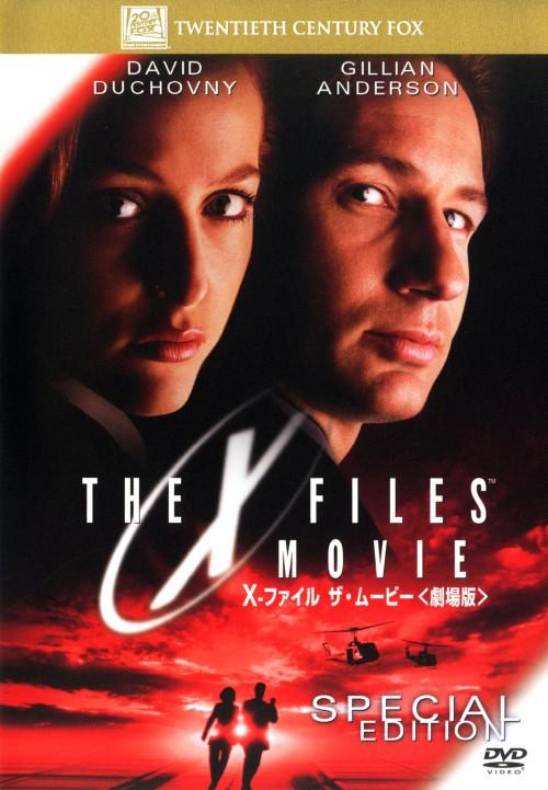 【中古】X−ファイル ザ・ムービー SP・ED 【DVD】/デイビッド・ドゥカブニー