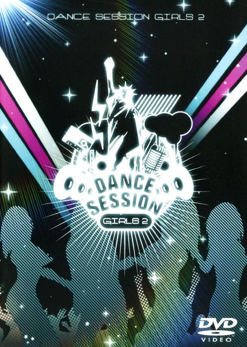 【中古】2.DANCE SESSION GIRLS 【DVD】/CHUPPA