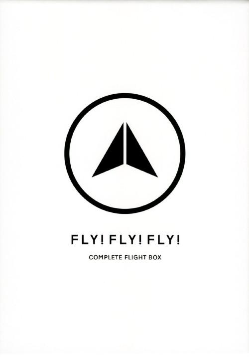 【中古】FLY!FLY!FLY! コンプリート・フライトBOX 【DVD】/伊藤久美子