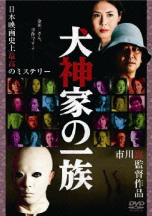 【中古】期限)犬神家の一族 (2006) 【DVD】/石坂浩二