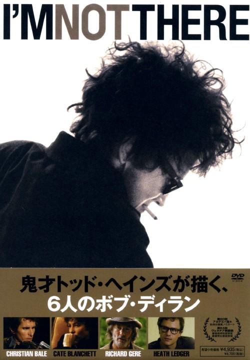 【中古】アイム・ノット・ゼア 【DVD】/リチャード・ギア