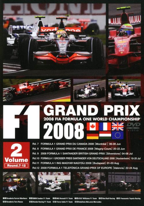 【中古】2.F1 GRAND PRIX2008 Rd.7-12 【DVD】/フェリペ・マッサ
