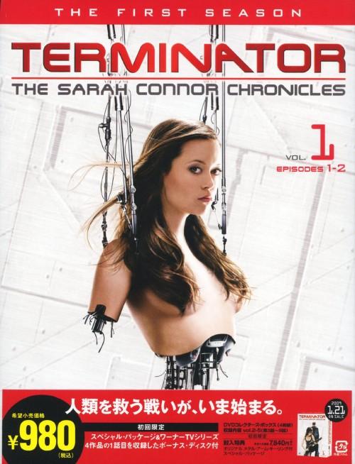 【中古】1.ターミネーター:サラ・コナー クロニクルズ 1st 【DVD】/レナ・ヘディ