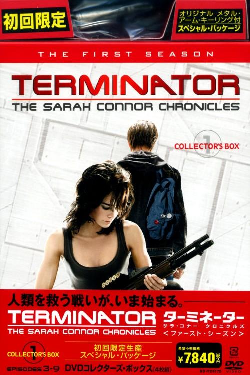 【中古】ターミネーター:サラ・コナー クロニクルズ 1st コレクターズ・BOX 【DVD】/レナ・ヘディ