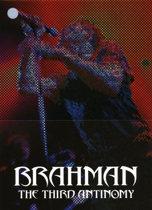 【中古】BRAHMAN/THE THIRD ANTINOMY 【DVD】/BRAHMAN