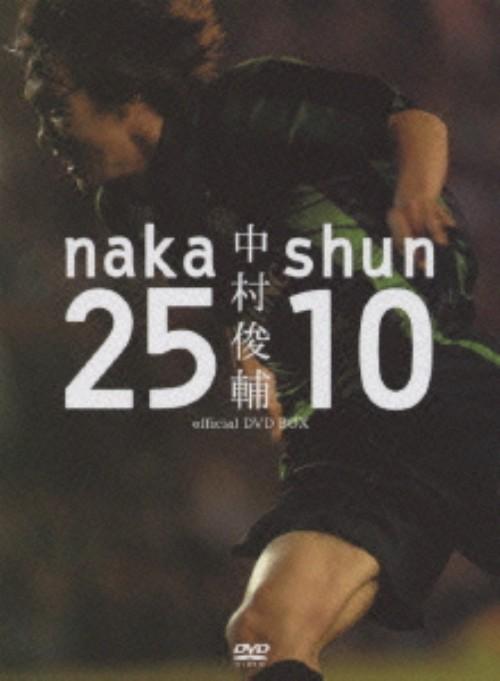 【中古】中村俊輔 official BOX naka25×shun10 【DVD】/中村俊輔