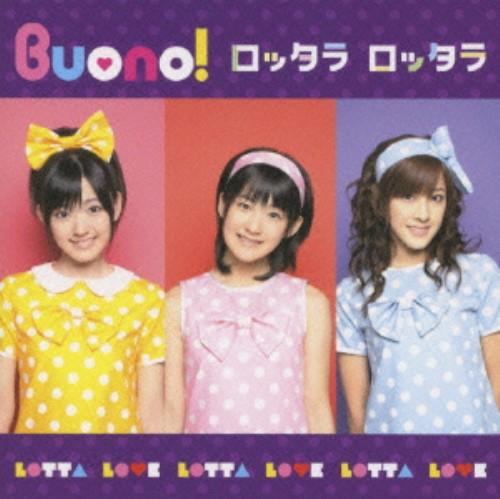 【中古】Buono!/ロッタラ ロッタラ 【DVD】/Buono!