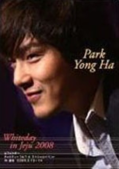 【中古】初限)WHITEDAY IN JEJU 2008 【DVD】/パク・ヨンハ