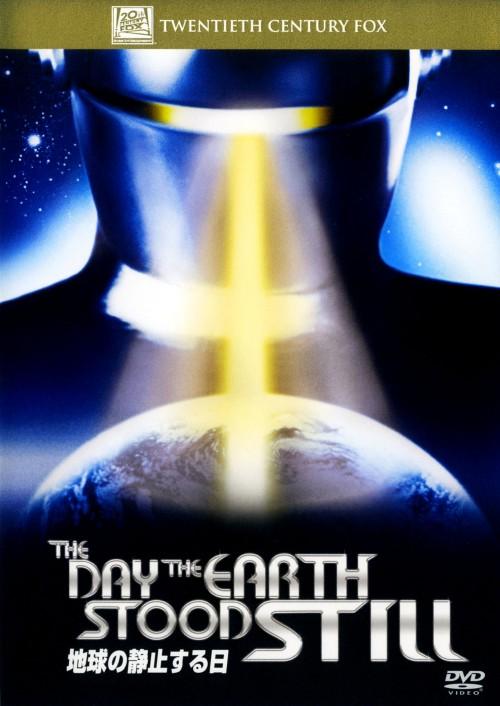 【中古】地球の静止する日 【DVD】/マイケル・レニー