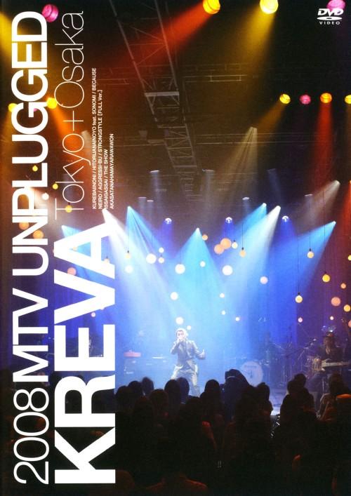 【中古】MTV UNPLUGGED KREVA 【DVD】/KREVA
