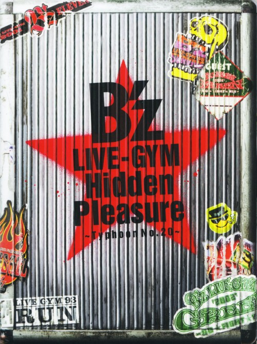 【中古】B'z LIVE-GYM Hidden Pleasure Typhoon… 【DVD】/B'z
