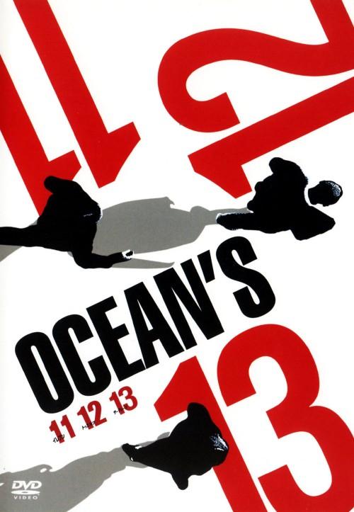【中古】初限)オーシャンズ11・12・13 【DVD】/ジョージ・クルーニー