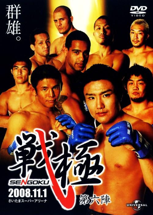 【中古】6.戦極 【DVD】/北岡悟
