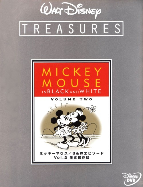 【中古】初限)2.ミッキーマウス B&W エピソード保存版 【DVD】