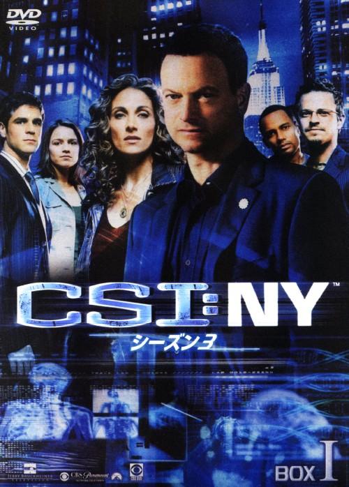 【中古】1.CSI:NY 3rd コンプリート BOX 【DVD】/ゲイリー・シニーズ