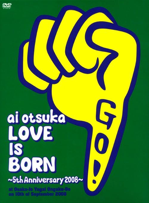 【中古】初限)大塚愛 LOVE IS BORN 5th Anni…2008 【DVD】/大塚愛