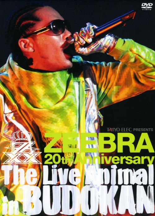 【中古】ZEEBRA 20th Anniversary The Live Anima… 【DVD】/ZEEBRA
