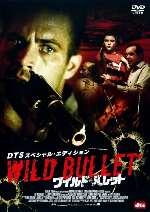 【中古】ワイルド・バレット DTS SP・ED 【DVD】/ポール・ウォーカー