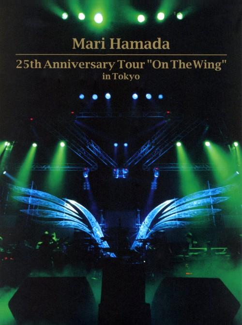 【中古】浜田麻里/25th Anniversary Tour On The… 【DVD】/浜田麻里