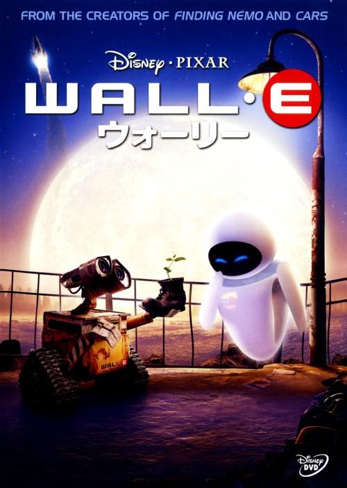 【中古】ウォーリー 【DVD】/ベン・バート