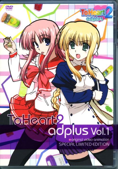 【中古】初限)1.To Heart 2 adplus (OVA) 【DVD】/櫻井浩美