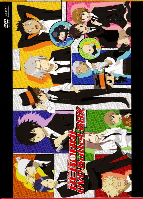 【中古】家庭教師ヒットマンREBORN! BOX 【DVD】/ニーコ