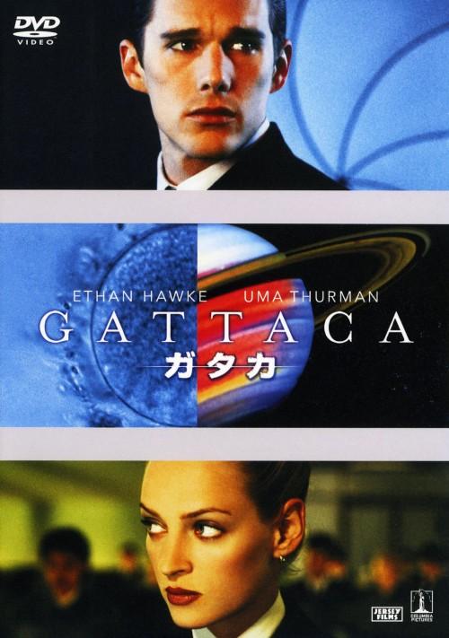 【中古】ガタカ 【DVD】/イーサン・ホーク