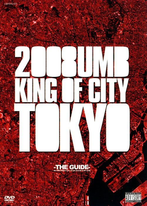 【中古】2008 UMB KING OF CITY TOKYO 【DVD】/ZONE THE DARKNESS