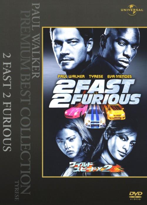 【中古】2.ワイルド・スピードX 【DVD】/ポール・ウォーカー