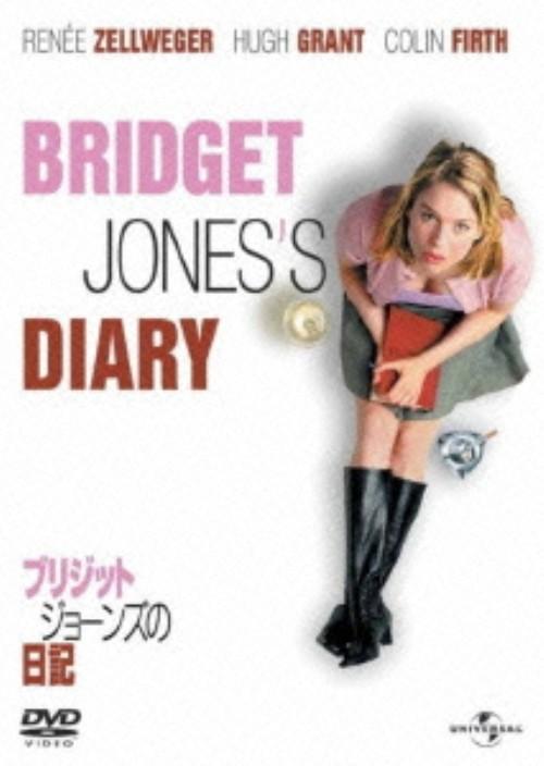 【中古】ブリジット・ジョーンズの日記 きれそうなわたし… 【DVD】/レニー・ゼルウィガー