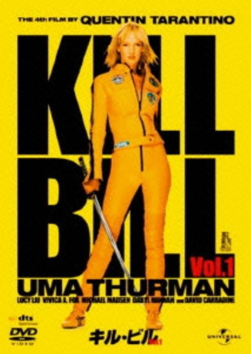 【中古】1.キル・ビル 【DVD】/ユマ・サーマン