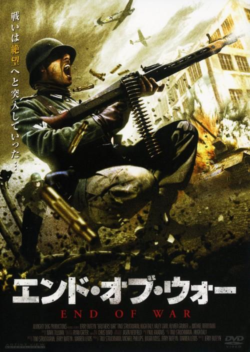 【中古】エンド・オブ・ウォー 【DVD】/ティノ・ストラックマン