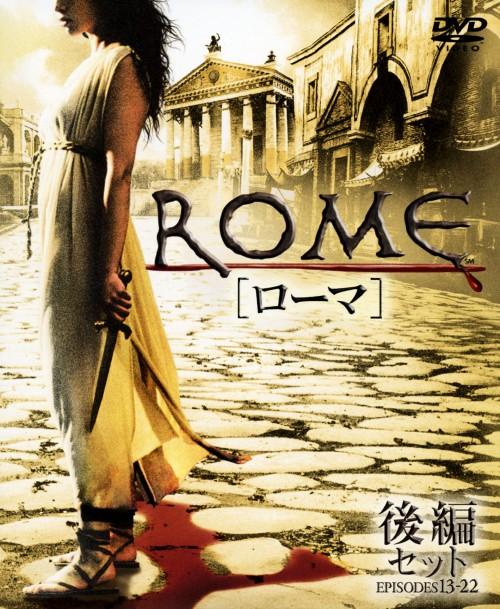 【中古】後.ROME [ローマ] BOX (完) 【DVD】/ケヴィン・マクキッド