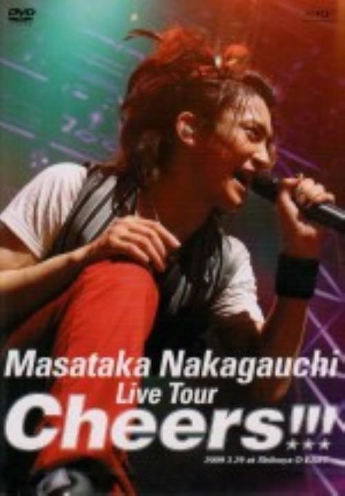 【中古】中河内雅貴/Masataka… LIVE Tour Cheers! 【DVD】/中河内雅貴